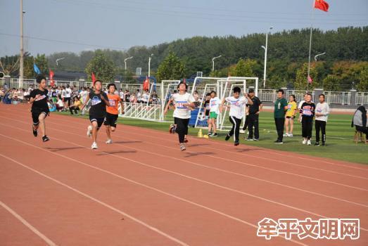 牟平区大窑街道初级中学举行2019年阳光体育运动会3.JPG
