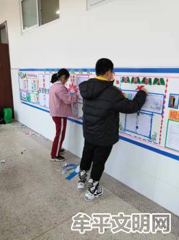 """大窑街道初级中学""""三个融入""""打造班级特色名片展文明风采1.jpg"""