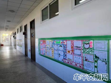"""大窑街道初级中学""""三个融入""""打造班级特色名片展文明风采2.jpg"""