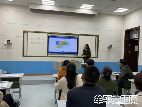 大窑街道初级中学开展电化教学技能培训活动2.JPG