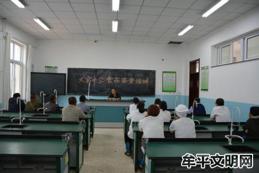 """牟平区大窑街道初级中学打造""""星级食堂"""" 一切为了学生1.JPG"""